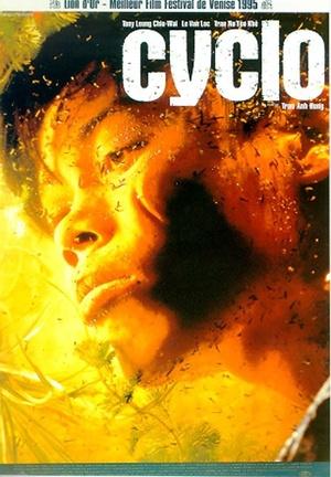 Фільм «Рикша» (1995)