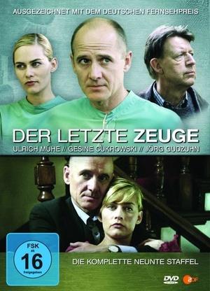 Сериал «Последний свидетель» (1998 – 2006)