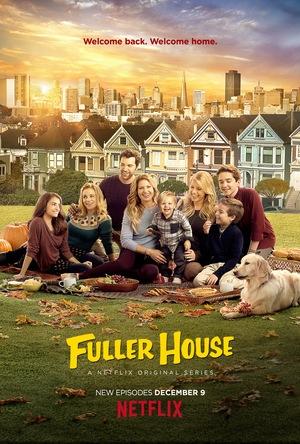 Полный дом Фуллеров