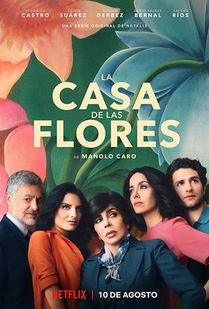 Серіал «Дім квітів» (2018 – 2020)