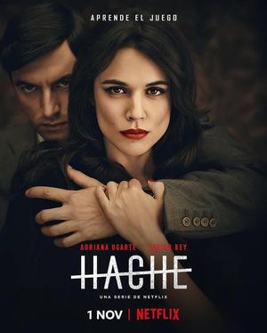 Сериал «Аче» (2019 – ...)