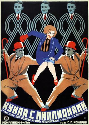 Фільм «Кукла с миллионами» (1928)
