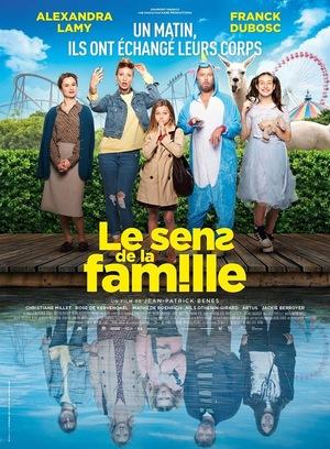 Фільм «Чокнута сімейка» (2019)