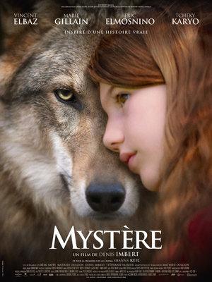 Фільм «Мій вовк» (2021)