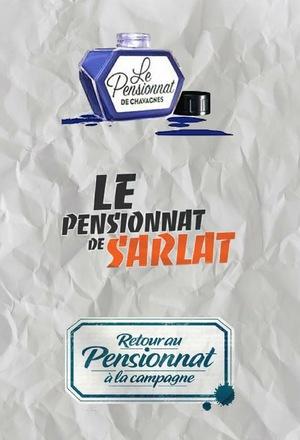 Серіал «Le pensionnat de Chavagnes» (2004 – 2013)