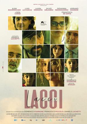Фильм «Фамильный узел» (2020)