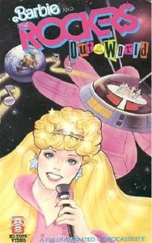 Мультфильм «Барби и рокеры: Неземное великолепие» (1987)