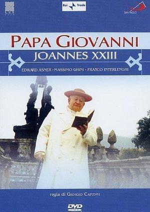 Фільм «Іоан XXIII Папа миру» (2002)