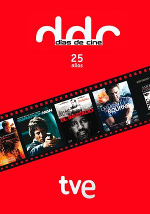 Сериал «Дни кино» (1991 – ...)