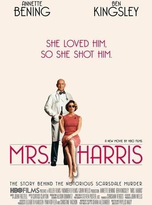 Фильм «Миссис Харрис» (2005)