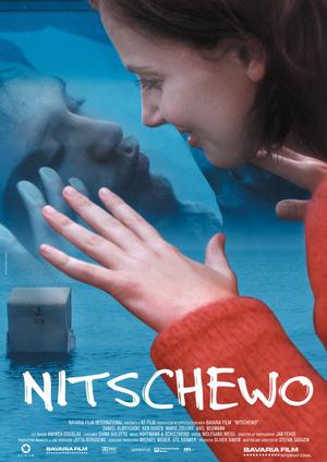 Фильм «Ничего» (2003)