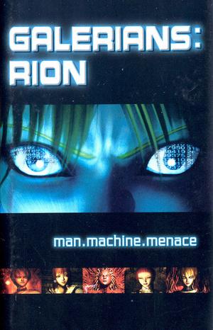 Аниме «Галерианы: Рион» (2004)