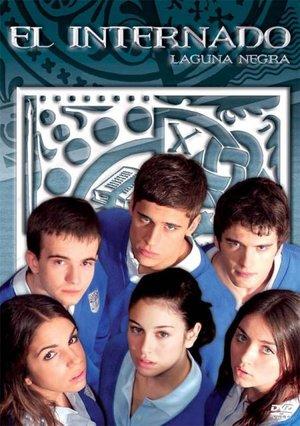 Сериал «Черная лагуна» (2007 – 2010)