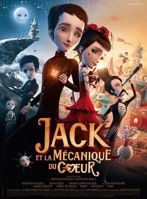 Мультфильм «Джек и механическое сердце» (2013)