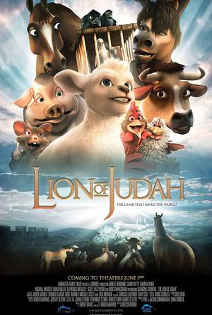 Мультфильм «Иудейский лев» (2011)