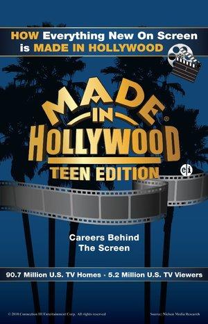 Сериал «Сделано в Голливуде: Подростковое издание» (2006 – ...)