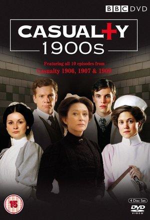 Серіал «Королевская больница» (2009)
