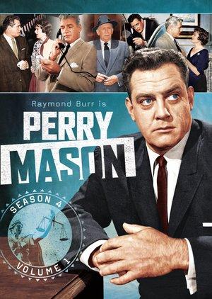 Серіал «Перри Мэйсон» (1957 – 1966)