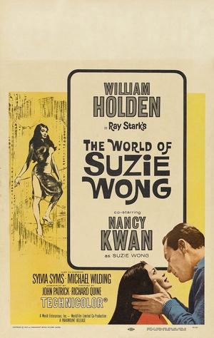 Фільм «Мир Сьюзи Вонг» (1960)