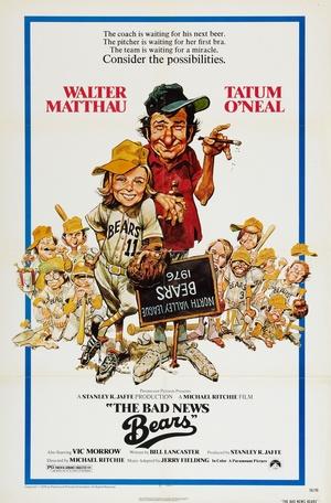 Фільм «Несносные медведи» (1976)