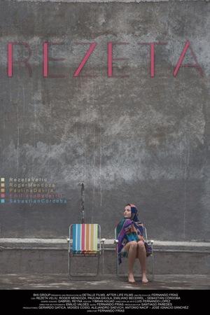 Фільм «Резета» (2012)
