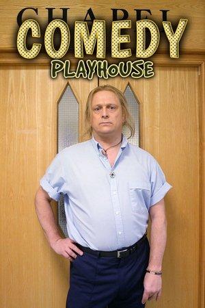 Сериал «Театр комедии» (1961 – 2017)