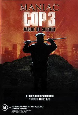 Фільм «Коп маніяк 3» (1992)
