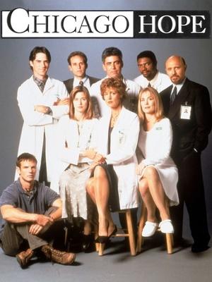Серіал «Надежда Чикаго» (1994 – 2000)