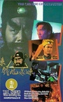 Фільм «Zhong kui jia mei» (1994)