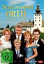 Сериал «Schloßhotel Orth» (1996 – 2006)