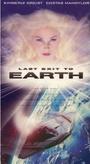 Фильм «Последняя надежда Земли» (1996)