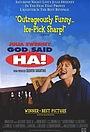 Фильм «Господь сказал – Ха!» (1998)