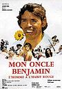 Фільм «Мой дядя Бенжамен» (1969)