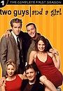Сериал «Два парня и девушка» (1998 – 2001)