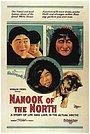 Фільм «Нанук з Півночі» (1922)