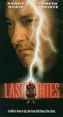 Фильм «Отпущение грехов» (1998)
