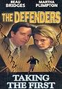 Фильм «Защитники: Первенство на себя» (1998)