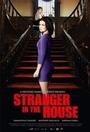 Фильм «Незнакомец в доме» (2016)