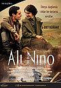 Фильм «Али и Нино» (2016)