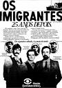 Сериал «Иммигранты» (1981)