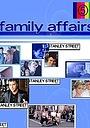 Семейное дело