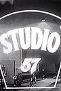 Серіал «Студия 57» (1954 – 1958)