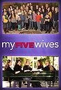 Серіал «Мои пять жён» (2014)
