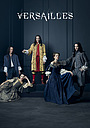 Серіал «Версаль» (2015 – 2018)