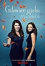 Сериал «Девочки Гилмор: Времена года» (2016)