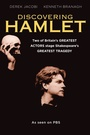 Фільм «Discovering Hamlet» (1990)