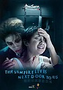 Фильм «Вампир по соседству» (2015)