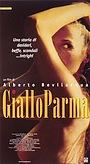Фільм «Джаллорама» (1999)