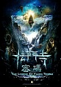 Фильм «Легенда храма Фамен»