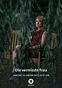 Фільм «Пропавшая женщина» (2016)